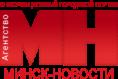 Агентство «Минск-Новости»