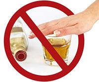 Профилактика пьянства и алкоголизма формирование здорового образа жизни